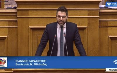 Γ. Σαρακιώτης: «Το μείγμα της ασκούμενης πολιτικής δε δίνει λύσεις στα πραγματικά προβλήματα της ελληνικής κοινωνίας»