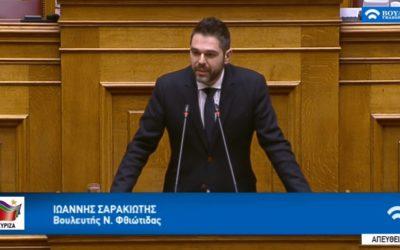Γ. Σαρακιώτης προς Ν.Δ.: «Μνημείο ανικανότητας τα όσα συμβαίνουν στο ελληνικό ποδόσφαιρο»