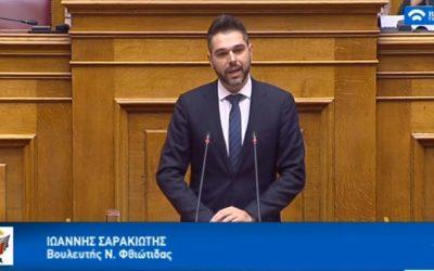 """Γ. Σαρακιώτης: """"Να διορθωθεί η αδικία με επαγγελματικές ομάδες που δε συμπεριλαμβάνονται στα μέτρα στήριξης για τις επιπτώσεις της πανδημίας"""""""