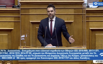 Γ. Σαρακιώτης στη Βουλή: «Μακάρι τα δάνεια και η προστασία της α' κατοικίας των συμπολιτών μας να έχει την ίδια μεταχείριση από τις τράπεζες με τα δάνεια της Ν.Δ.»