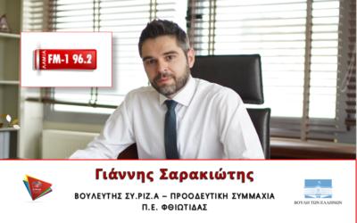 Γ. Σαρακιώτης: «Η υγειονομική κρίση επιβάλλει να εντείνουμε τις προσπάθειες προβολής του τόπου μας, της Φθιώτιδας»