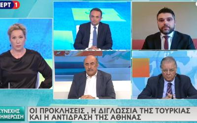 Γ. Σαρακιώτης: «Αντιφάσεις και υποχωρητικότητα στην εξωτερική πολιτική δε συγχωρούνται»
