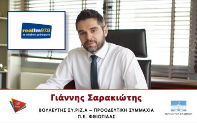 Γ. Σαρακιώτης: «H Κυβέρνηση στα εργασιακά και την οικονομία ακολουθεί τη συνταγή των ετών του μνημονίου»