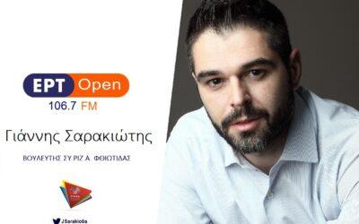 Γ. Σαρακιώτης: «Δεν μπορούμε να ασκούμε εξωτερική πολιτική κοιτώντας την επικοινωνία»