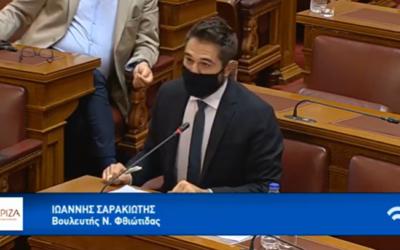 Τα προβλήματα του αγροτικού τομέα μετά την πρόσφατη καταστροφή έφερε στη Βουλή ο Γιάννης Σαρακιώτης