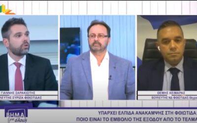 """Γ. Σαρακιώτης: """"Το Δεκέμβριο του 2019 ο Αλ. Τσίπρας είχε προειδοποιήσει: """"Ή κυρώσεις ή φρεγάτες"""". Δυστυχώς φθάνουμε τελικά στις φρεγάτες…"""""""