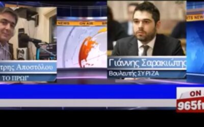 Ο Γιάννης Σαρακιώτης για τη νέα τροπολογία που αφορά το μέλλον της ΛΑΡΚΟ