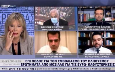 """Γ. Σαρακιώτης: """"Ο κ. Μητσοτάκης κοροϊδεύει 10 εκατ. Έλληνες μέσα στα μούτρα τους"""""""