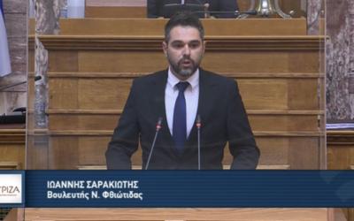Ο Γιάννης Σαρακιώτης για τις συμφωνίες Ελλάδας-Η.Π.Α. στους τομείς της Έρευνας και της Τεχνολογίας
