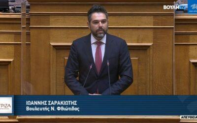 Γ. Σαρακιώτης στη Βουλή: «Νέο-τιμωρητισμός για τους πολλούς και προνομιακή μεταχείριση για το οικονομικό έγκλημα»