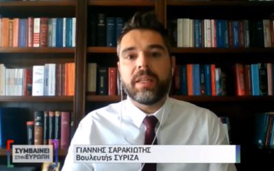 Ο Γ. Σαρακιώτης στην ΕΡΤ για θέματα Κυκλικής Οικονομίας και Βιώσιμης Ανάπτυξης