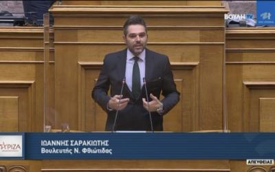 """Γ. Σαρακιώτης στη Βουλή: «Οι ανατιμήσεις στην αγορά δεν είναι """"συγκυριακό φαινόμενο"""" αλλά απόδειξη της αποτυχίας σας»"""