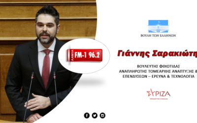 """Γ. Σαρακιώτης: """"Ο κ. Χατζηδάκης μας έλεγε το 2019 ότι θα πληρώνουμε φθηνότερο ρεύμα"""""""